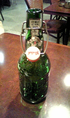 このビールは!!
